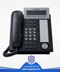 تلفن دیجیتال پاناسونیک مدل KX-DT333