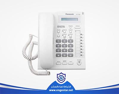 تلفن دیجیتال پاناسونیک KX-T7665