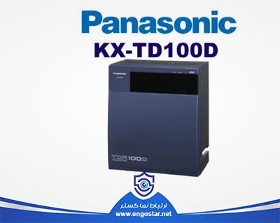 دستگاه سانترال پاناسونیک KX-TDA100D