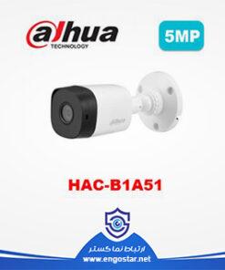 دوربین مدار بسته داهوا مدل DH-HAC-B1A51