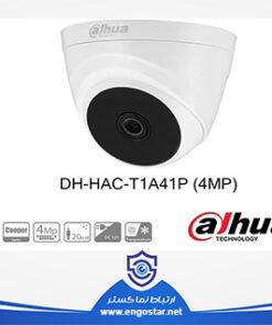 دوربین مداربسته داهوا DH-HAC-T1A41P