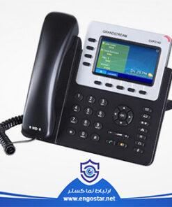 آی پی فون گرند استریم GXP2140