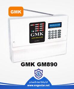 دزدگیر سیم کارتی جی ام کی GM890
