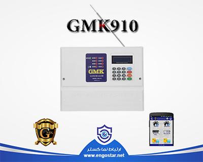 دزدگیر سیم کارتی جی ام کی GM910