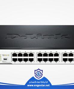 سوییچ 24 پورت گیگابیتی، غیر مدیریتی و دسکتاپ دی-لینک مدل DGS-1024D