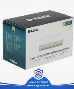 سوئیچ شبکه دی لینک 8 پورت DGS-1008A