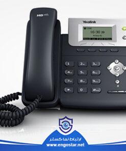 گوشی آی پی فون یالینک SIP-T21P