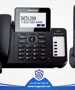 گوشی تلفن بیسیم پاناسونیک KX-TG6671