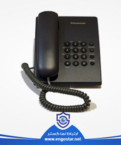 گوشی تلفن رومیزی پاناسونیک KX-TS500