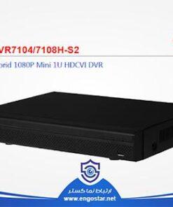 دستگاه دی وی آر داهوا DHI-HCVR7104HE-S2 4CH