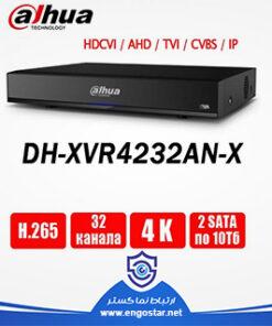 دستگاه دی وی آر داهوا DH-XVR4232AN-X 32CH