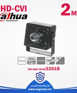 دوربین مداربسته HDCVI پین هول داهوا HAC-HUM3201B