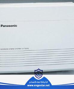 سانترال پاناسونیک KX-TES616